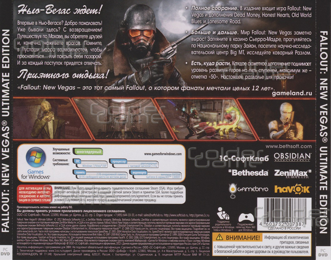 Fallout: New Vegas Ultimate Edition (Photo CDKey) Steam
