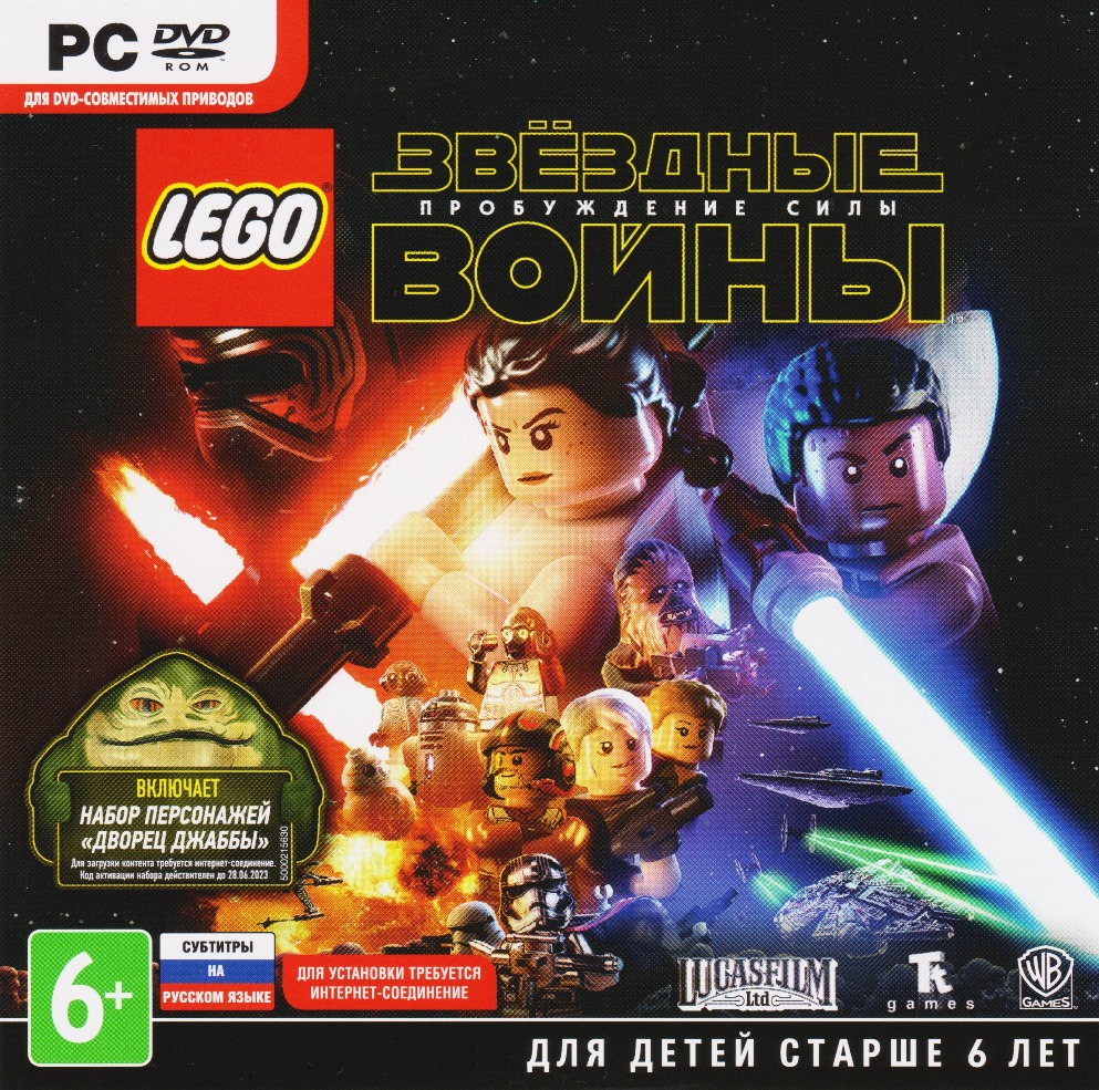LEGO Star Wars: The Force Awakens + DLC (Photo) STEAM
