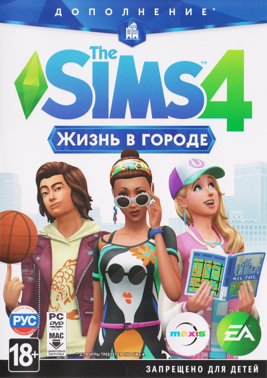 The Sims 4: City Living - DLC -  (Photo CD-Key)