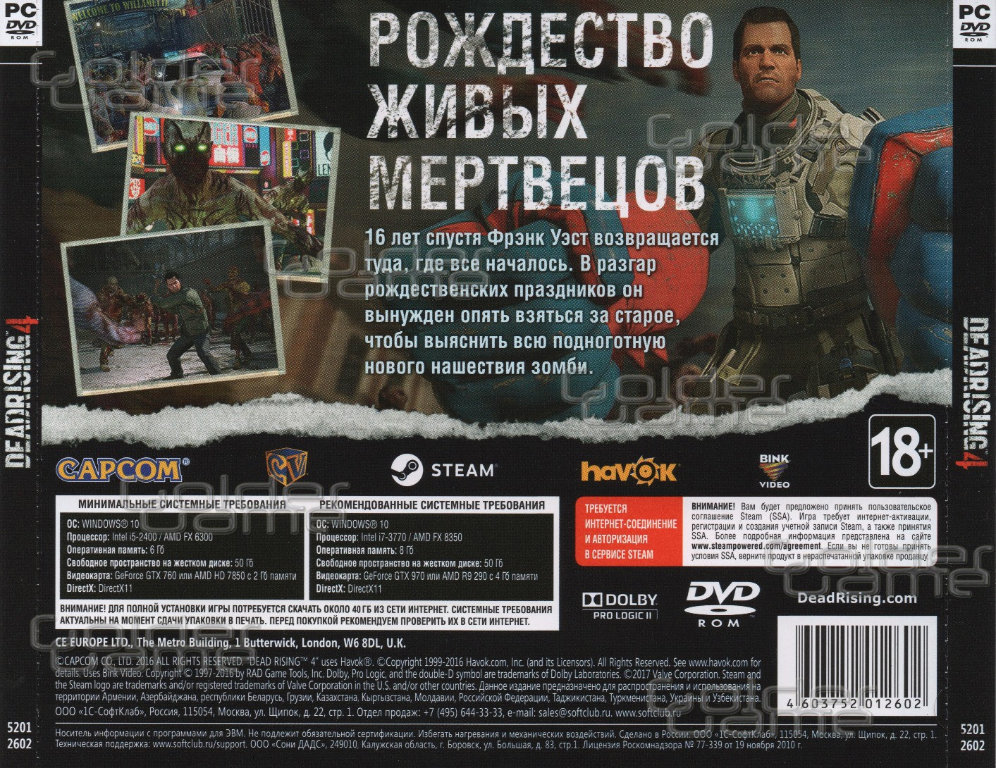 Dead Rising 4 (Photo CD-Key) STEAM