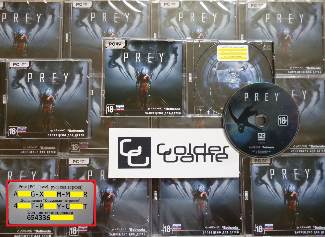 Prey - (2017) + DLC (Photo CD-Key) Steam