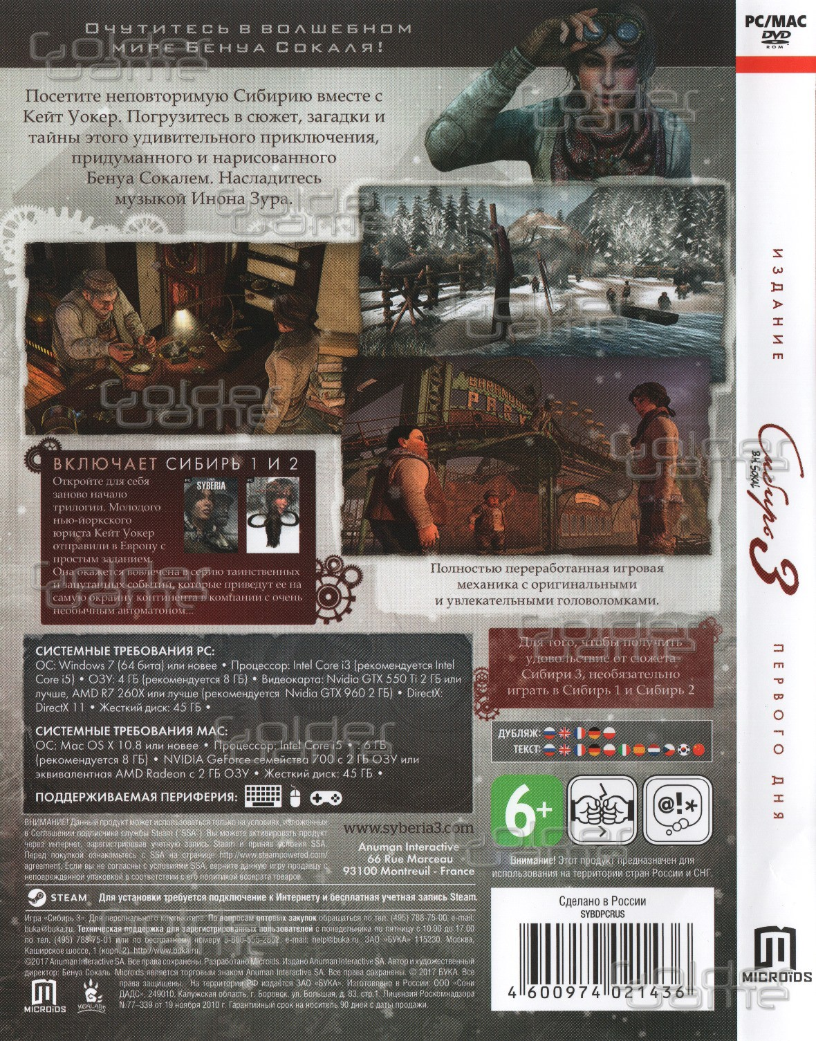 buy syberia 3 photo cd key steam and download