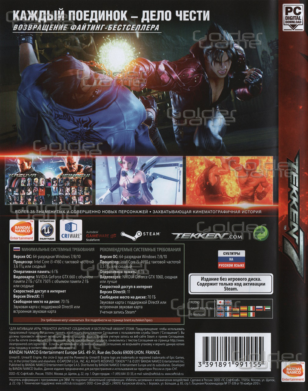 buy tekken 7  photo cd