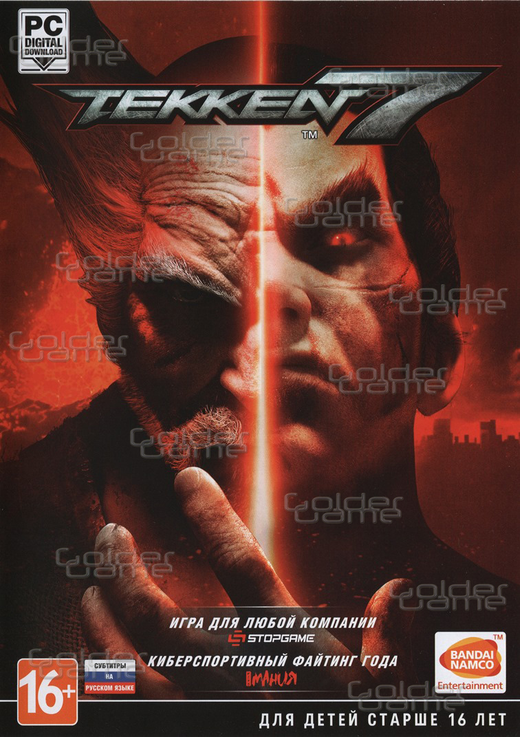 Tekken 7 (Photo CD-Key) STEAM