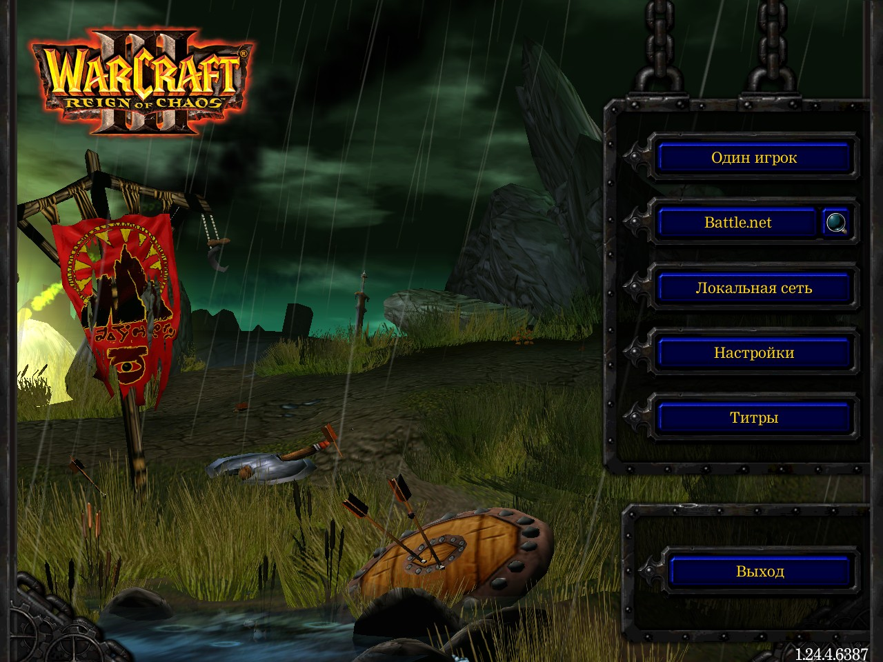 Warcraft 3: Reign of Chaos - ROC - (Photo CD-Key)