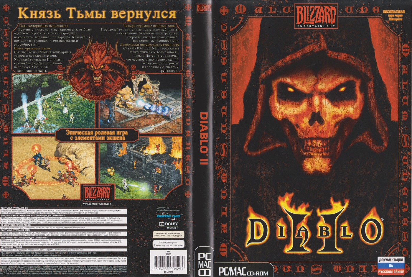Diablo 2 - Battle.net - Photo - Reg Free - Worldwide