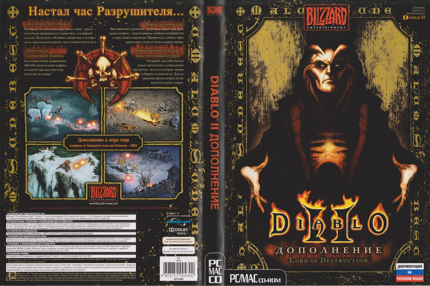 Diablo 2 - Lord of Destruction - Reg Free - Worldwide