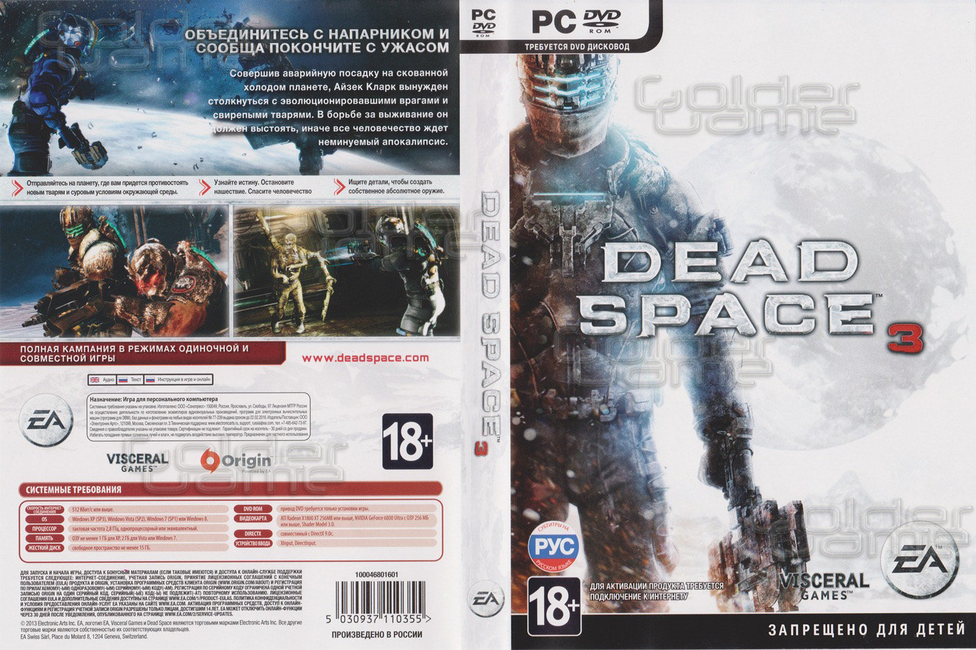 Dead Space 3 (Photo) Origin + GIFTS