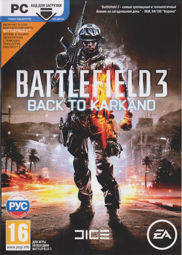 Battlefield 3: Back to Karkand (Region Free) Photos from 1C