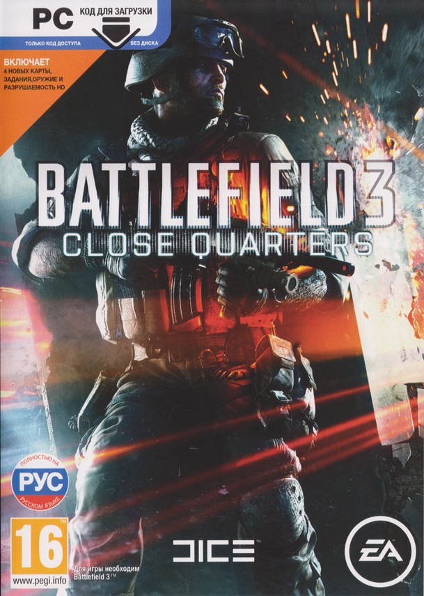 Battlefield 3: Close Quarters (Photo CD-Key) Origin