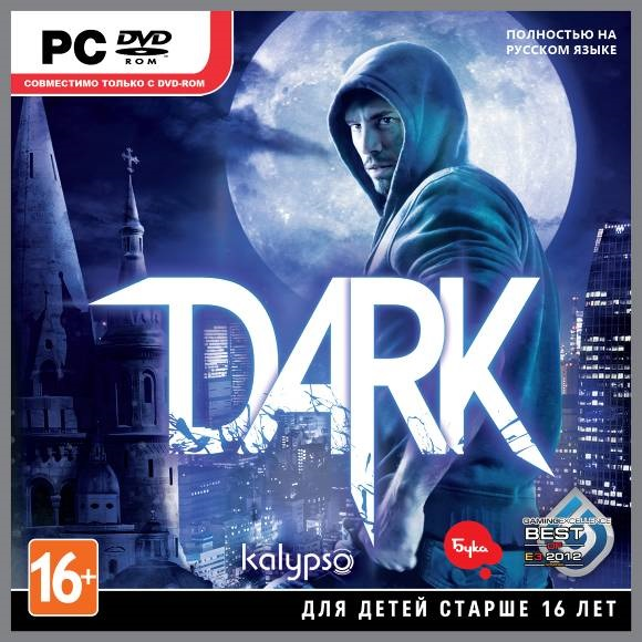 DARK (Steam - Photo CD Key) + ПОРАРКИ