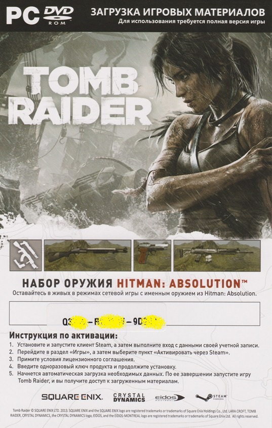 DLC - Tomb Raider (Supplement) Photo CD-Key STEAM