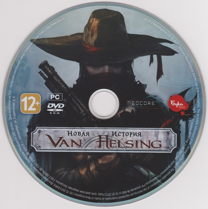 Ван Хельсинг. Новая история (Van Helsing) Steam PHOTO