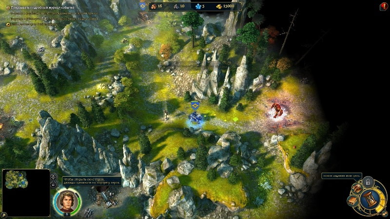 Might and Magic: Heroes VI 6 - Uplay (Photo CD-Key) + DISCOUNTS