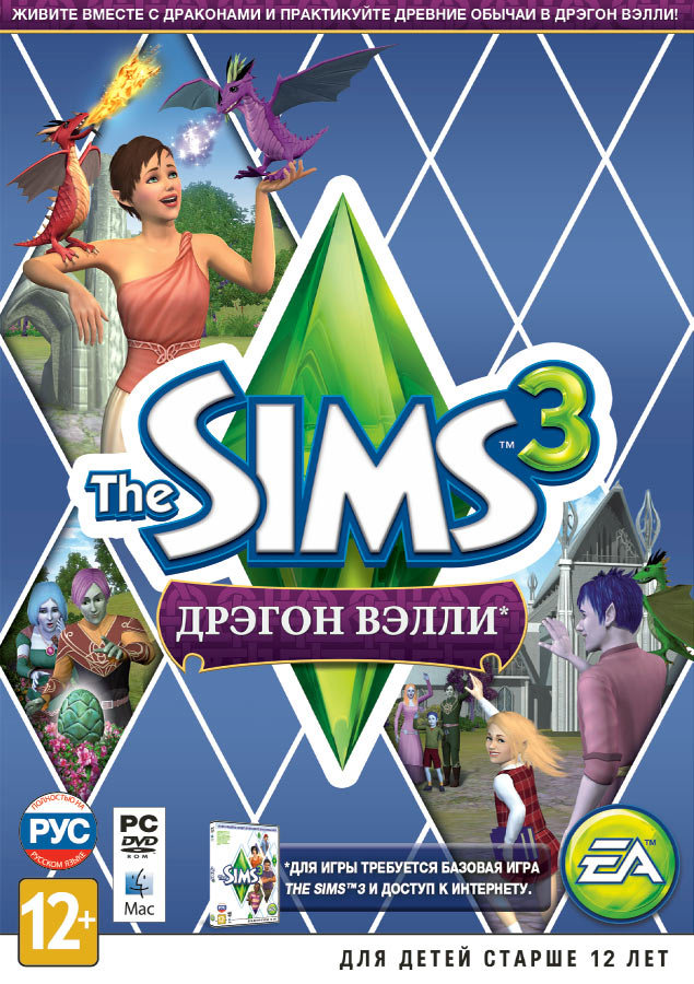 The Sims 3: Dragon Valley (Dragon Valley) Photo CD-Key