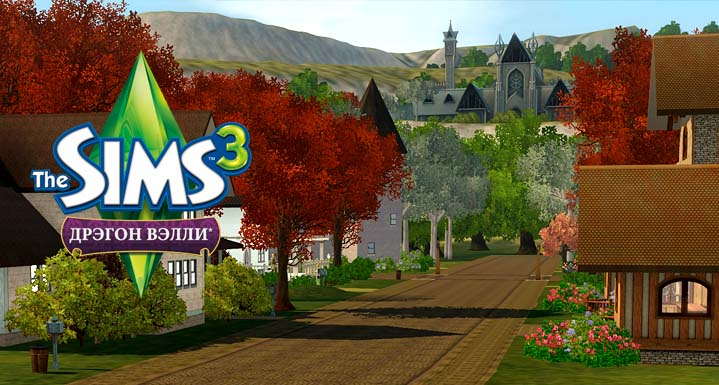 The Sims 3: Дрэгон Вэлли (Dragon Valley) Photo CD-Key