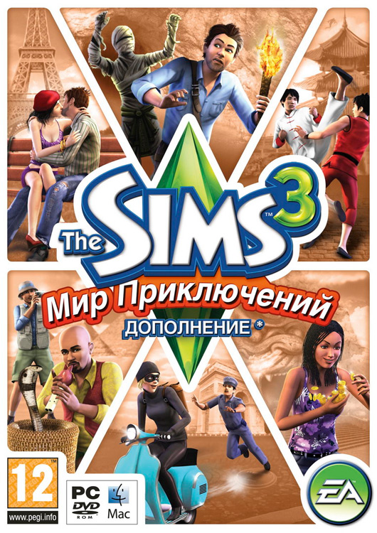 The Sims 3: Мир Приключений (World Adventures) CD-Key