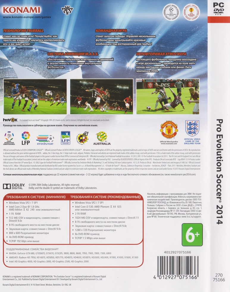 Pro Evolution Soccer 2 014 (2 014 PES) Reg Free (CD-Key