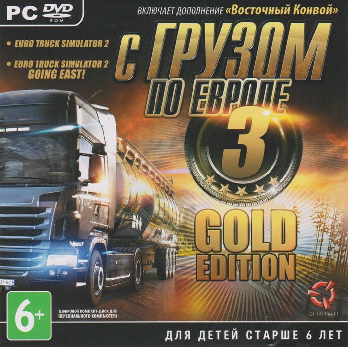 Buy Euro Truck Simulator 2 + DLC (GOLD EDITION) and download