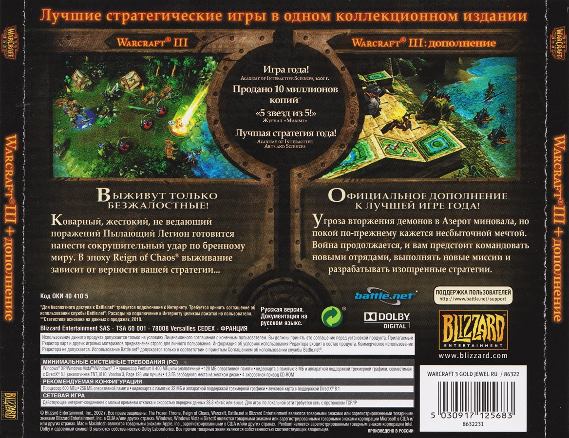 warcraft 3 download with cd key