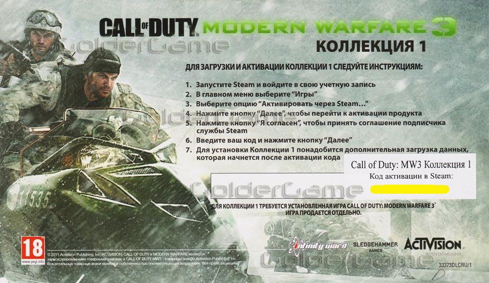 call of duty modern warfare 3 all dlc