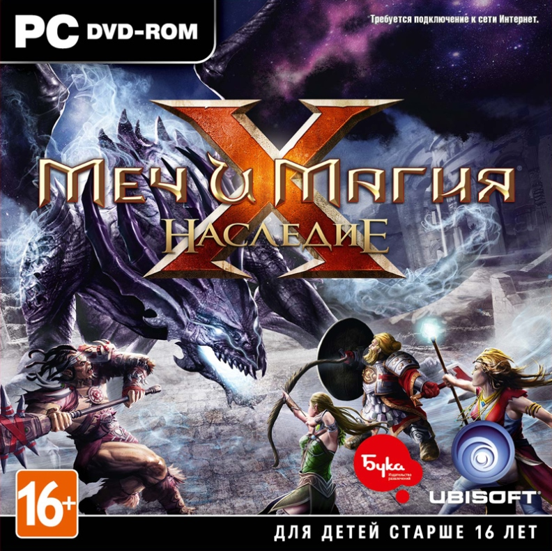 Might and Magic Legacy X (Might and Magic X Legacy) CD-Key