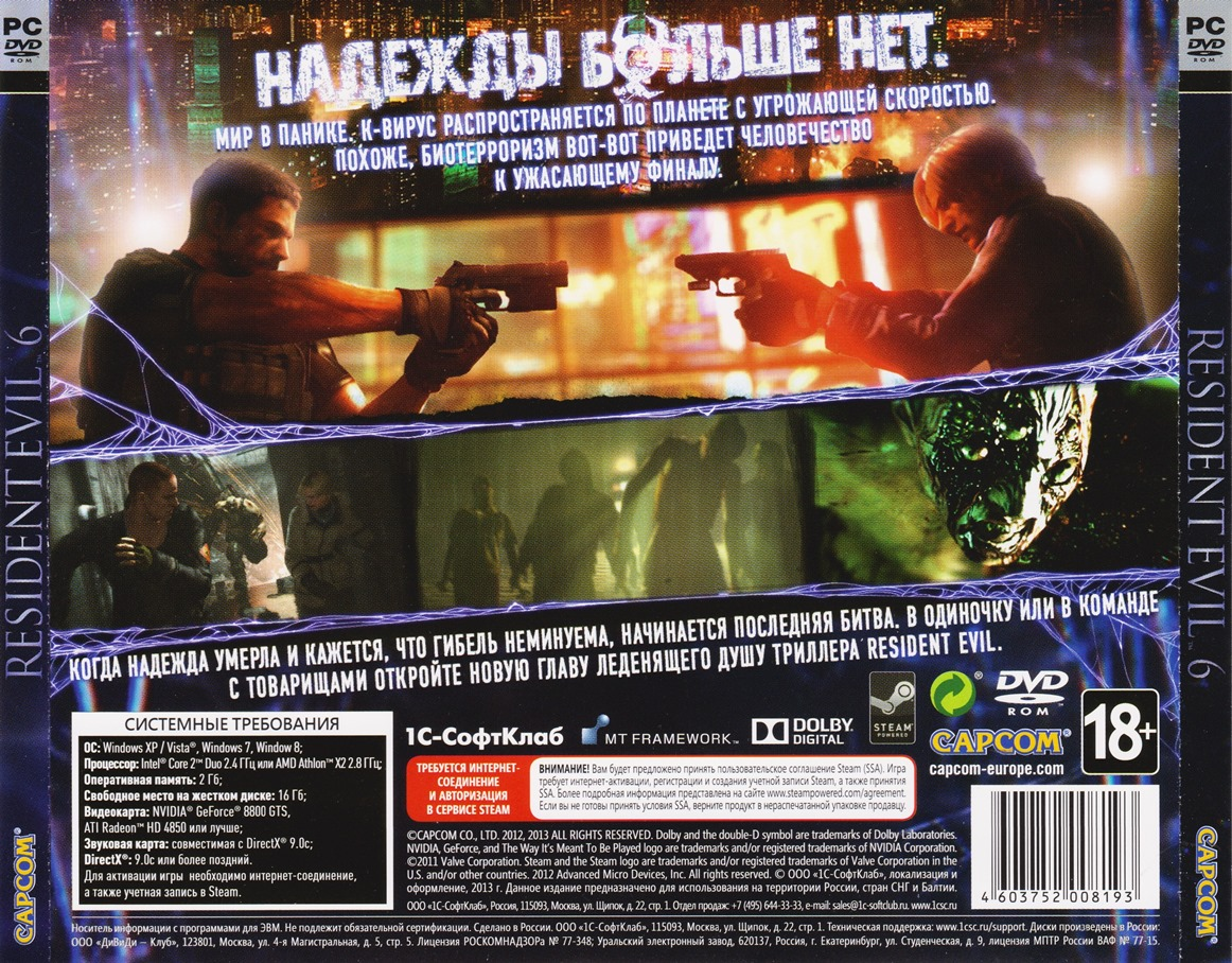 Resident Evil 6 - STEAM - (Photo CD-Key) + GIFTS
