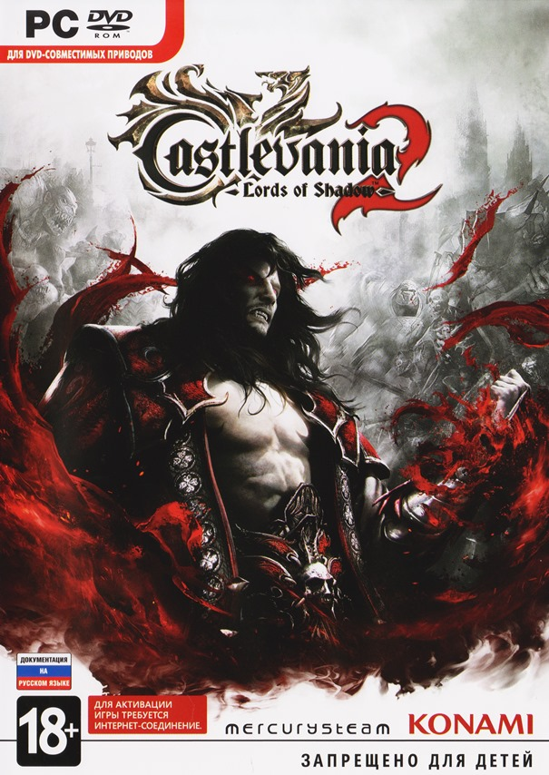 Castlevania: Lords of Shadow 2 (Photo CD-Key) STEAM