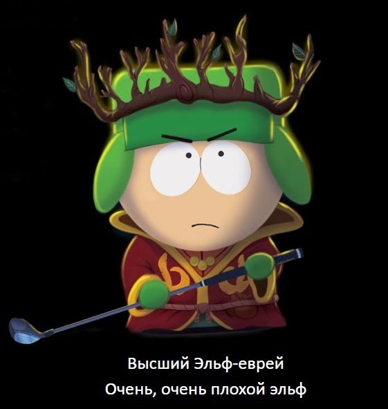 South Park: Палка истины (The Stick of Truth) STEAM