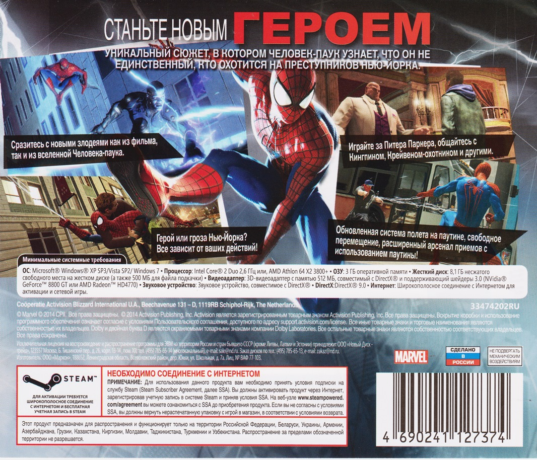 spiderman games on steam