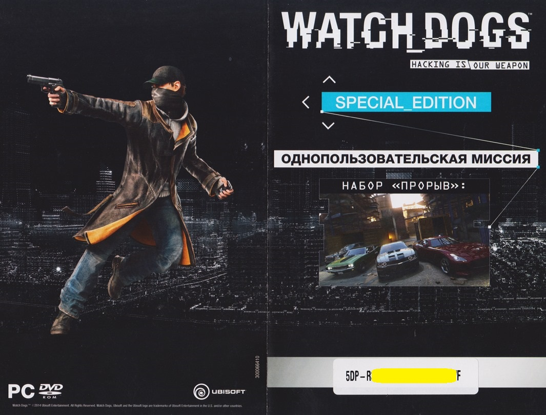 watch dogs 2 pc license key