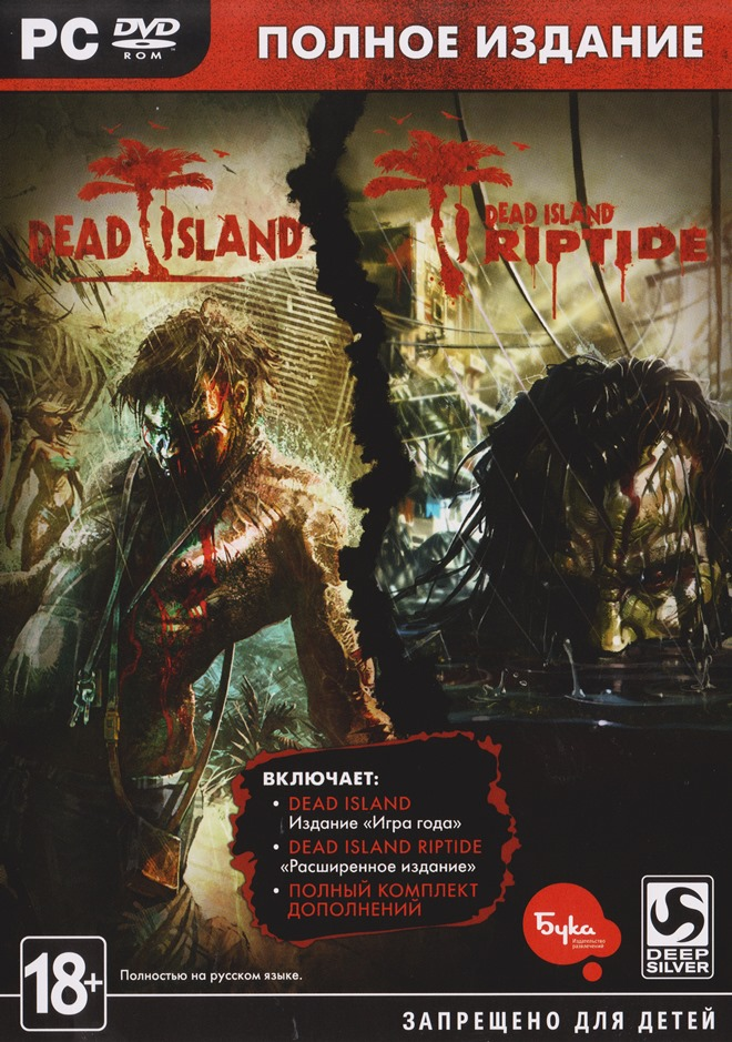 Dead Island. Complete edition (Photo CD-Key) STEAM