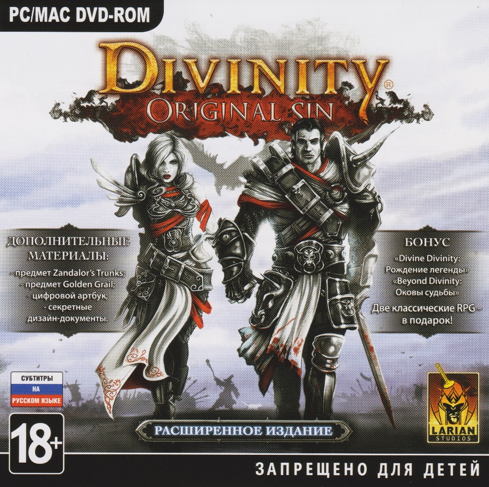 Divinity Original Sin - Expanded ed. (CD-Key) STEAM