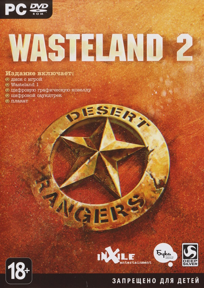 Wasteland 2 Ranger edition (Photo) STEAM + Gifts