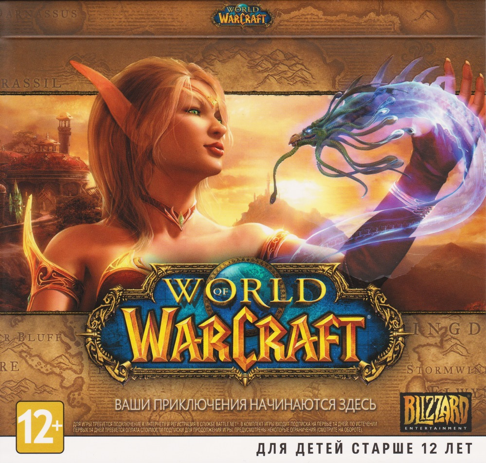 WoW CD-Key +BC+WotLK+ Cat+MoP+WoD (RU) 14 days PHOTO