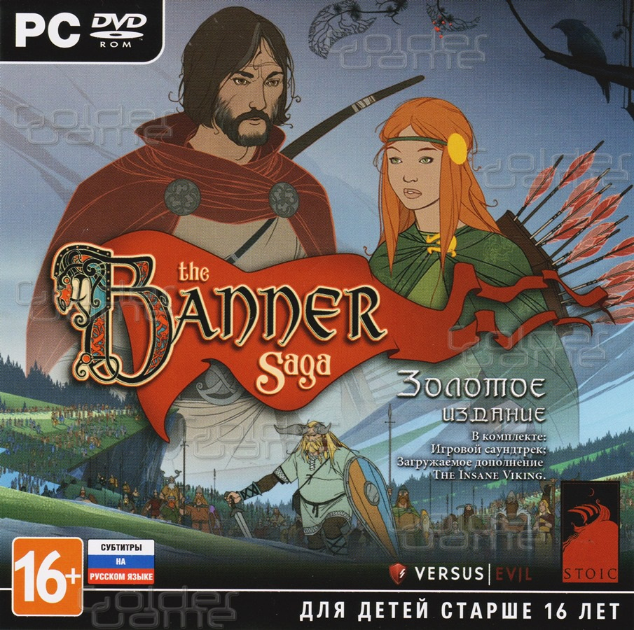 Banner Saga. Gold Edition (+ DLC) STEAM (PhotoCD-Key)