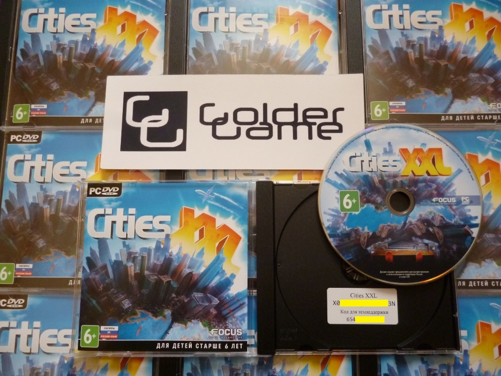 Cities XXL (Photo CD-Key) STEAM