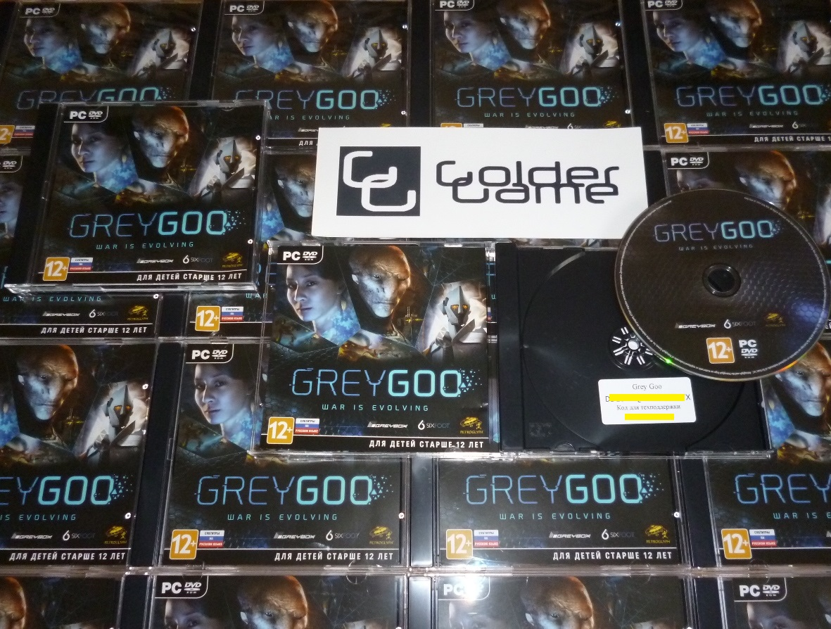 Grey Goo: War is Evolving (Photo CD-Key) STEAM