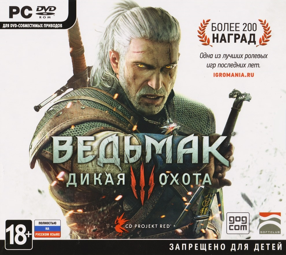 The Witcher 3: Wild Hunt - GOG COM - (Photo CD-Key)