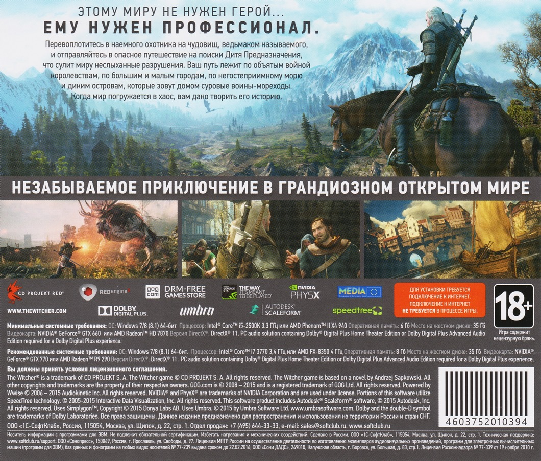 The Witcher 3: Wild Hunt - GOG.COM - (Photo CD-Key)