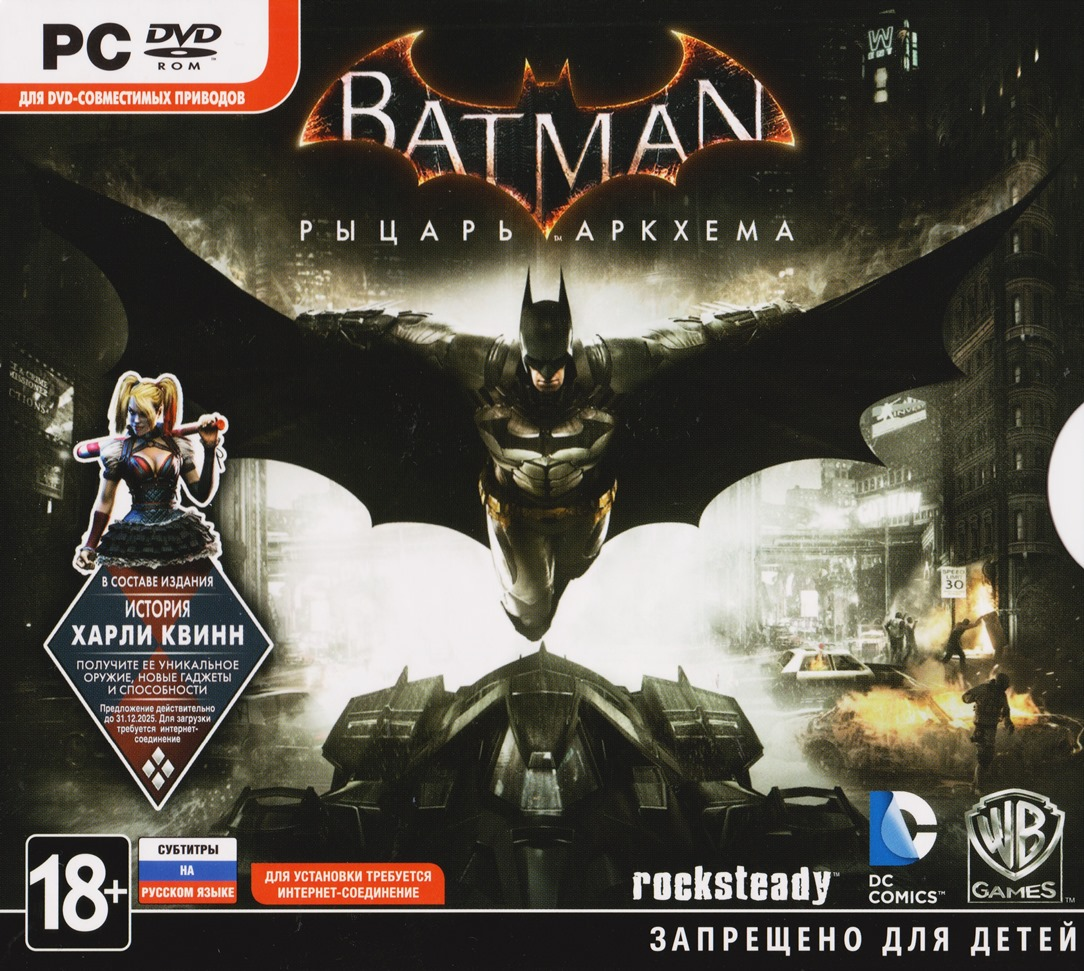 Batman: Рыцарь Аркхема (Batman: Arkham Knight) + DLC