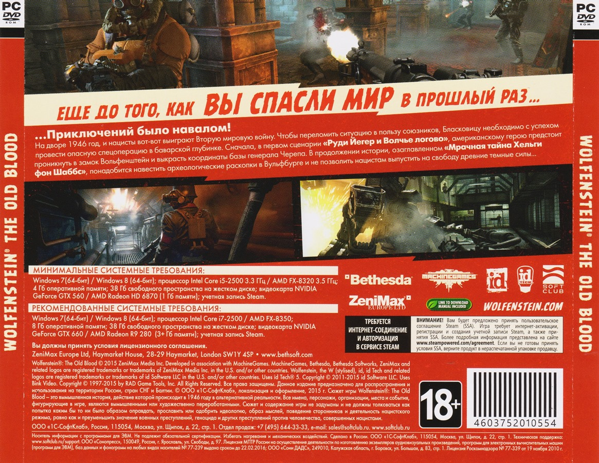 Wolfenstein: The Old Blood (Photo CD-Key) STEAM