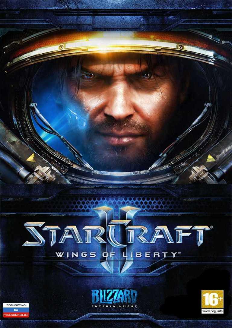 Buy starcraft 2 steam