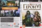 Might and Magic: Heroes VI 6 - Set adventure DLC