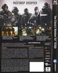 Tom Clancy's Rainbow Six: Siege / Осада + БОНУС (Uplay)