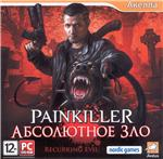 Painkiller: Абсолютное Зло (Recurring Evil) - Steam