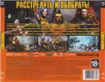 Borderlands 2 (Photo CD Key) Steam + discount + 2 GIFT