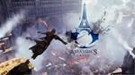 Assassins Creed Unity [UPlay акаунт] ГАРАНТИЯ+БОНУС