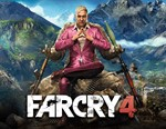 Far Cry 4 UPLAY (RU/CIS)