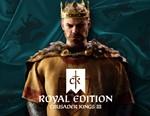 Crusader Kings III 3 - Royal Edition STEAM (RU/CIS)